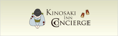 Kinosaki inn concierge