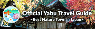 Official Yabu Travel Guide