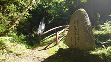 Kaname-no-Taki Falls & Monument