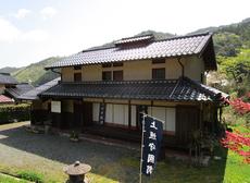 Uegaki Morikuni Memorial Hall