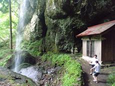 Backside of Yoshitaki Falls