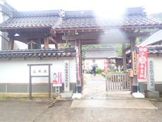 Houn-ji Temple