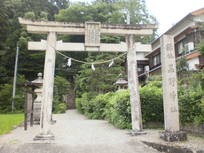 Kurono Shrine
