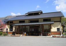 Kaiko no Sato Culture Center