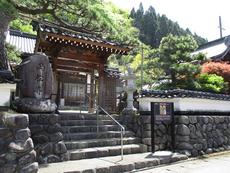 Ryomatsuda Temple